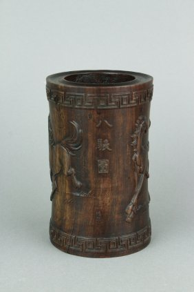 Chinese Rosewood Carved Eight Horse Brush Pot