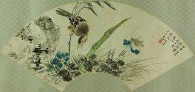 Watercolour On Fan Paper Zhang Dazhuang 1903-1980