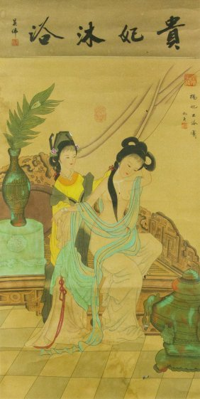 Chinese Watercolour On Silk Scroll Damaged