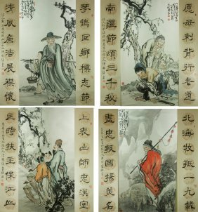 4 Sets Watercolour & Calligraphy Couplet Scrolls