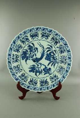 Blue And White Porcelain Charger Ming Xuande Mk