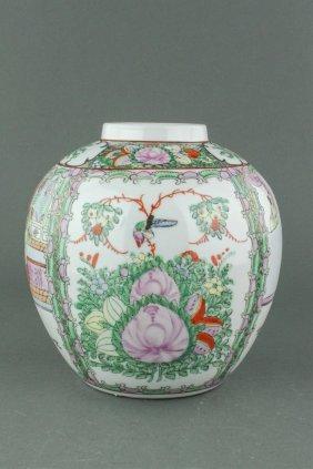 Chinese Famille Rose Porcelain Jar Yuet Tung Mk