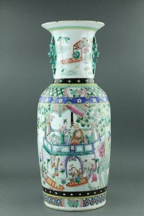 Chinese Famille Rose Porcelain Vase Tongzhi Mk