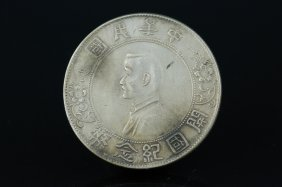 Chinese Fine Silver Republic Coin One Dollar