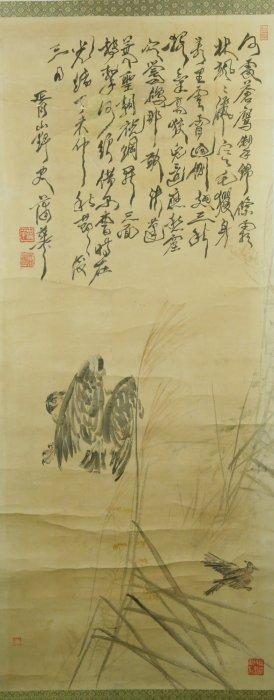 Watercolour On Paper Calligraphy Pu Hua 1832-1911