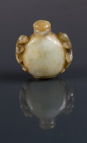 Chinese Hard Stone Carved Snuff Bottle