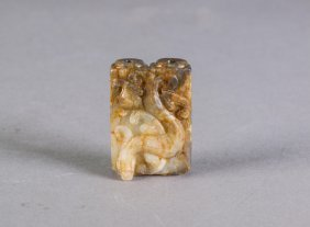 Chinese Ming White Jade Carved Dragon Double Cong