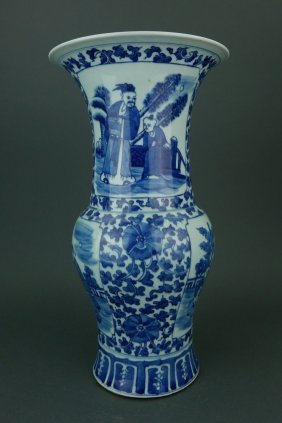 Chinese Blue And White Porcelain Gu Vase