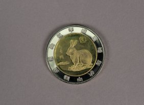 Chinese Gold With Silver Coin Zodiac W/ Cert