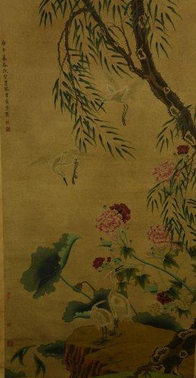 Watercolour On Paper Cao Zhenxiu 1762-1822