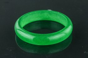 Chinese Fine Green Hardstone Bangle