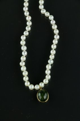 14k Gold Pearl & Tourmaline Necklace Crv $576