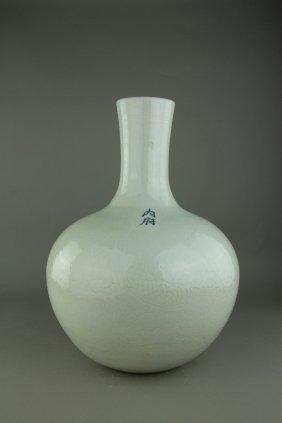 Chinese Rare Imperial Porcelain Vase Nei Fu Mark