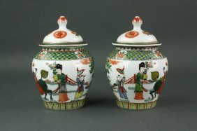 Pair Chinese Porcelain Covered Jars Kangxi Mk