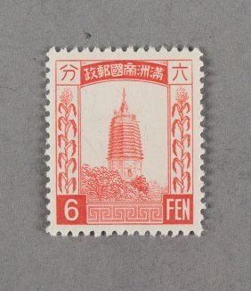One Stamp Man Ord.4 3rd Print Ordinary Issue 1934
