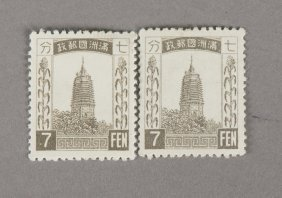 2 Stamps Of Man Ord.4 3rd Print Ordinary Issue