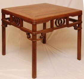CHINESE HUANGHUALI WOOD SQUARE DINING TABLE