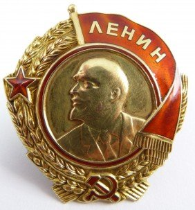 14K YG GOLD RUSSIAN ORDER OF LENIN ENAMELED PIN