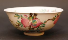 CHINESE QIANLONG FAMILLE ROSE POMEGRANATE BOWL