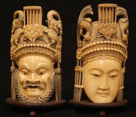 FINE CHINESE IVORY EMPEROR & EMPRESS BUST PLAQUES