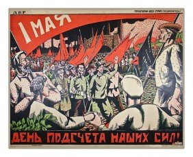 NAUMOV, N. May Day, DVR Poster, 1922
