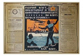 (Trotsky) Workers Fleet . . ., Morkom Poster, 1922