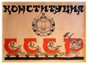 German Anti-soviet, Antisemitic Poster, C. 1941.