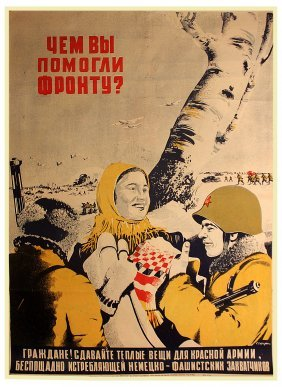 Sakharov, S. How Have You Helped The Front?, 1942.