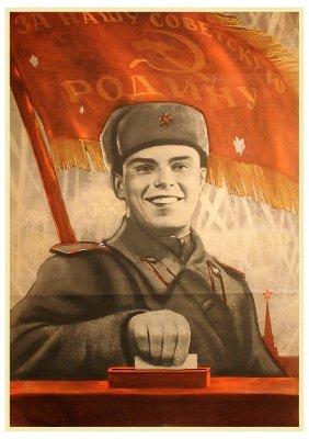 Koretsky, V. For Our Soviet Motherland, 1946.
