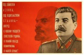 Shagin, I. And Druzhkov, A. Under The Banner Of Lenin,