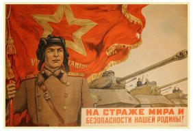 Soloviev, M. On Guard For Our Motherland's Peace