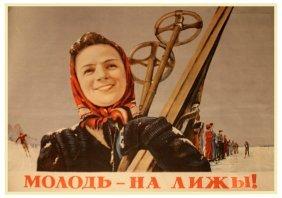 Bakhmutov, G. Young People — Take To Skiing!,