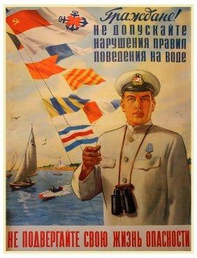Kuzginov, K. Citizens! Do Not Break Safety Rules Around