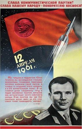 Dobrovolsky, V. Glory To The Communist Party! Glory To