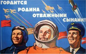 Soloviev, E. The Motherland Is Proud Of Her Brave Sons,