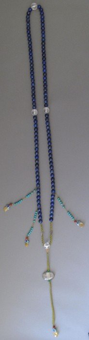 QING DYNASTY BEADS Length: 68""