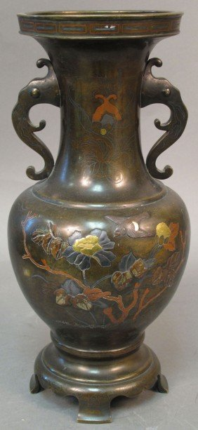 JAPANESE BRONZE/ MIXED METAL VASE, Circa 19th Cent