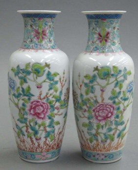 PAIR OF PORCELAIN VASES Circa Early 20th Centur