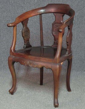 "CHINESE CARVED WOOD ARM CHAIR Height- 35"" Width"