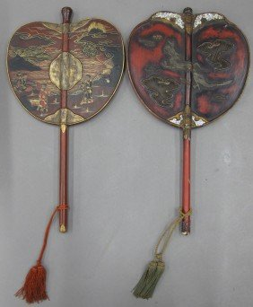 LOT OF (2) CHINESE 19TH CENTURY HAND HELD FACIA
