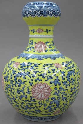 CHINESE PORCELAIN VASE With Imperial Yellow Colo