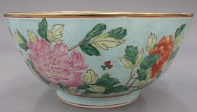 CHINESE PORCELAIN PAINTED CENTER BOWL With Mark