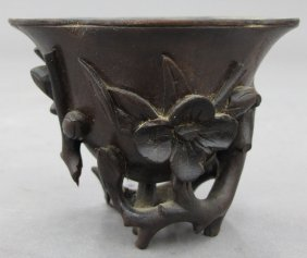 CHINESE CARVED LIBATION CUP Possibly Huanghuali