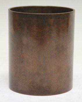 Chinese Bronze Brush Pot With Silver Overlay
