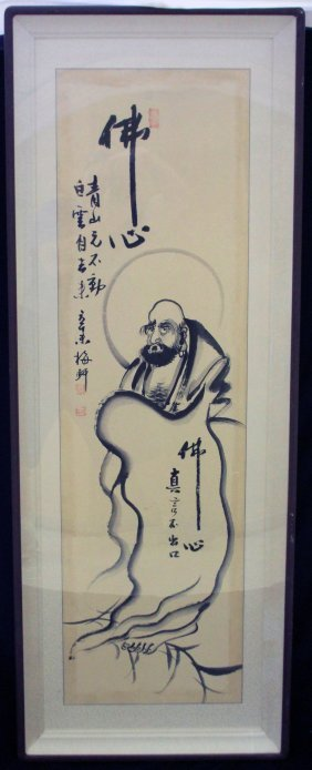 Early Chinese Painting Of Scholar