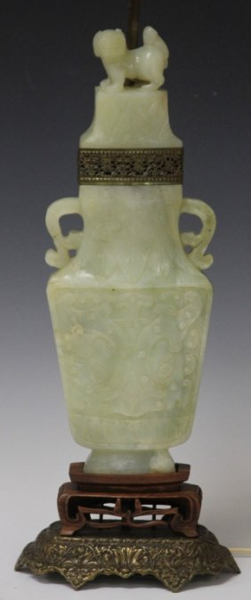 Early Chinese Carved Jade Urn/lamp
