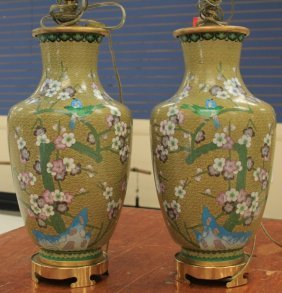 Pair Of Chinese Cloisonne Lamps, 20th Century