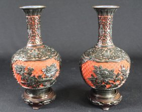Pair Chinese Lacquer Cinnabar Vases