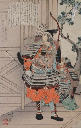 Set Of Four Oriental Wood Blocks