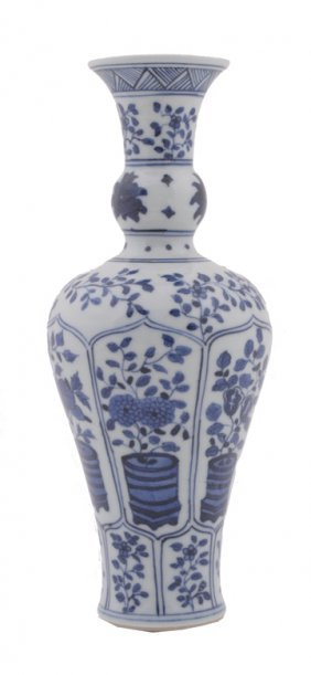 Chinese Blue And White Trumpet Neck Vase